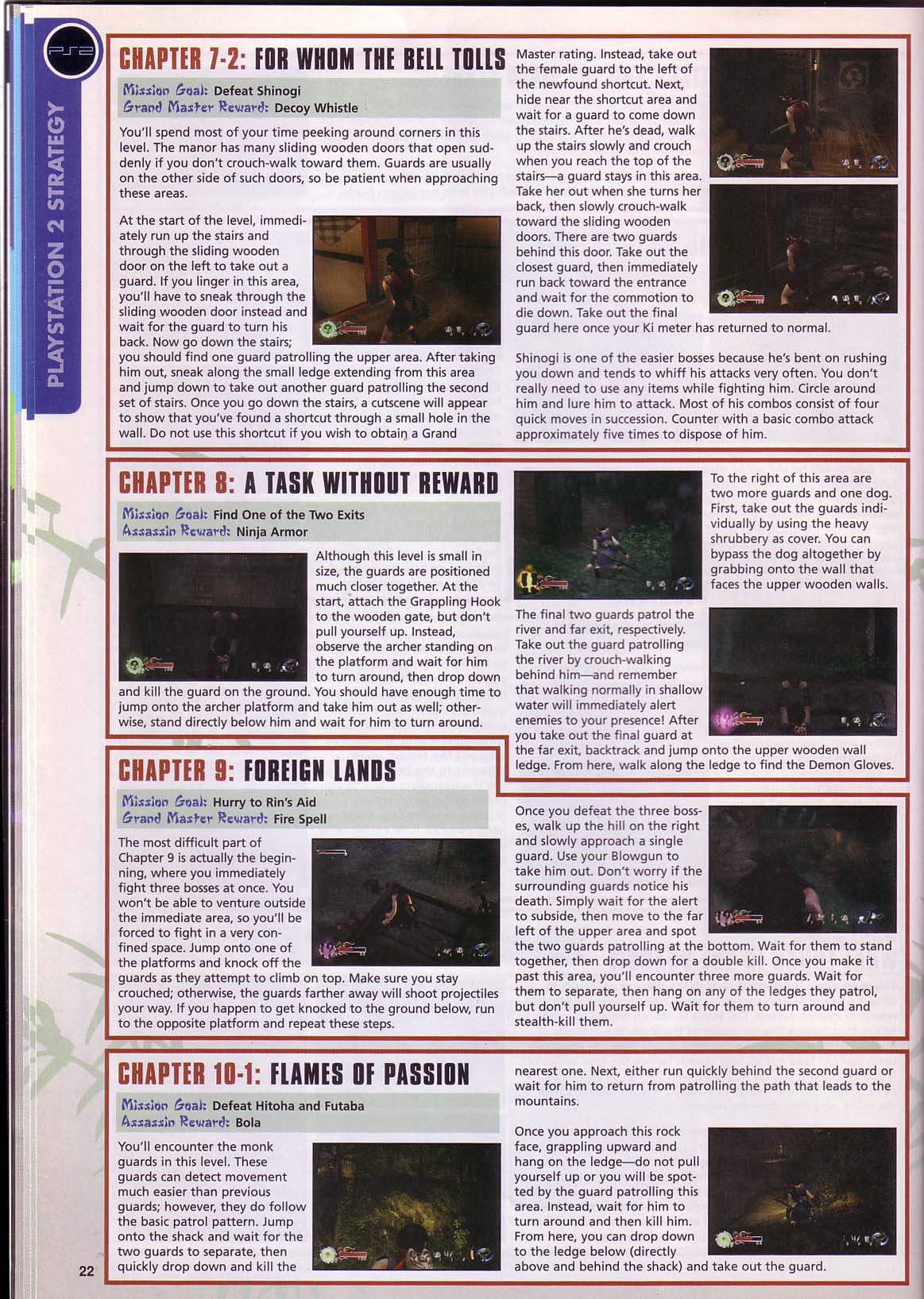 TipsandTricks_April_2005_Tenchu_pg5_Strategy.jpg