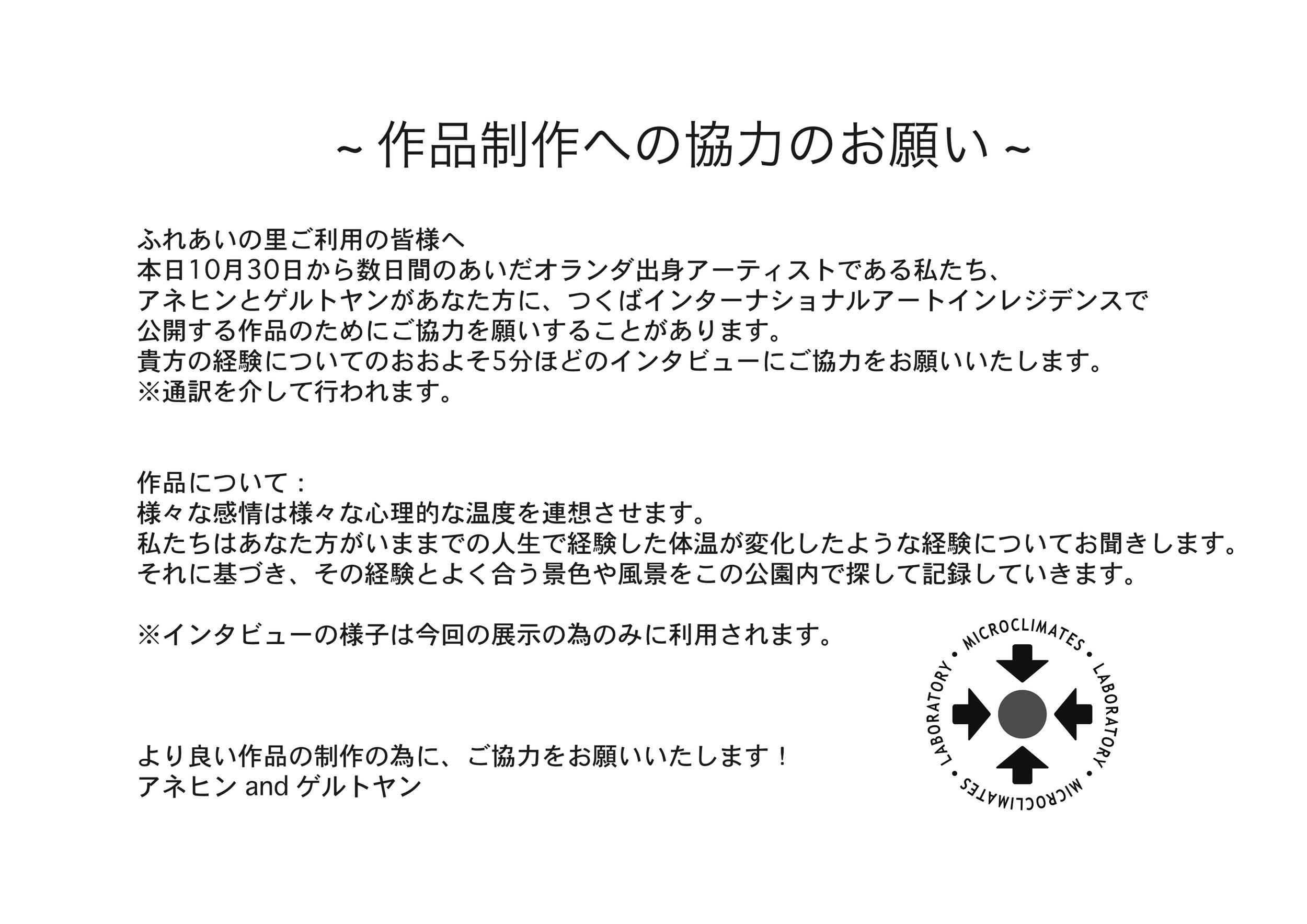 tekst Japan.jpg