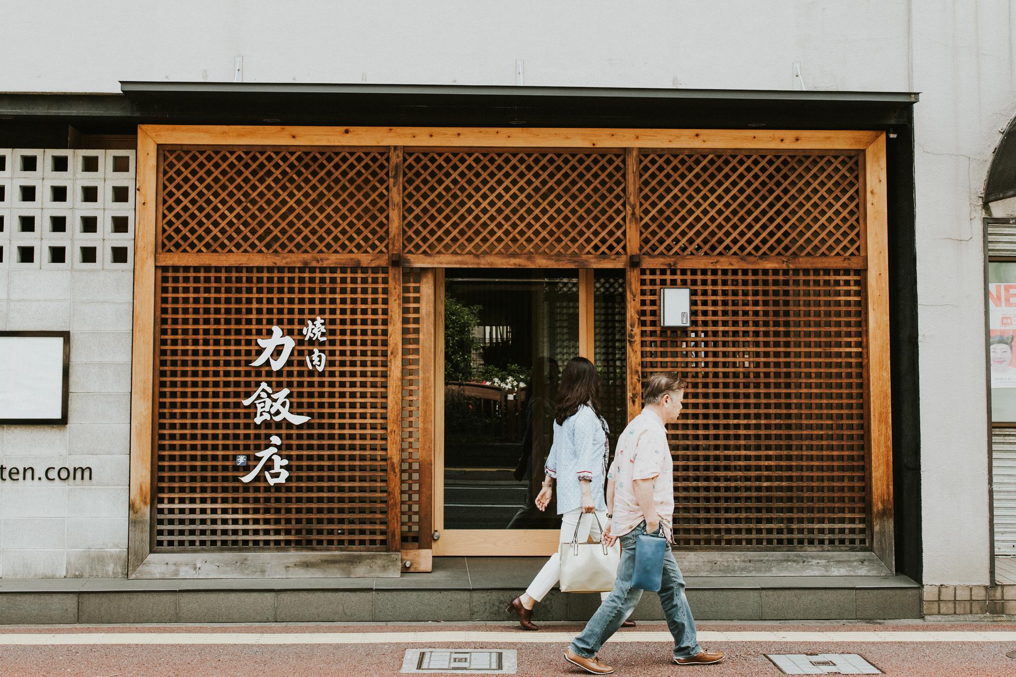 Michiko_Dan-078.jpg