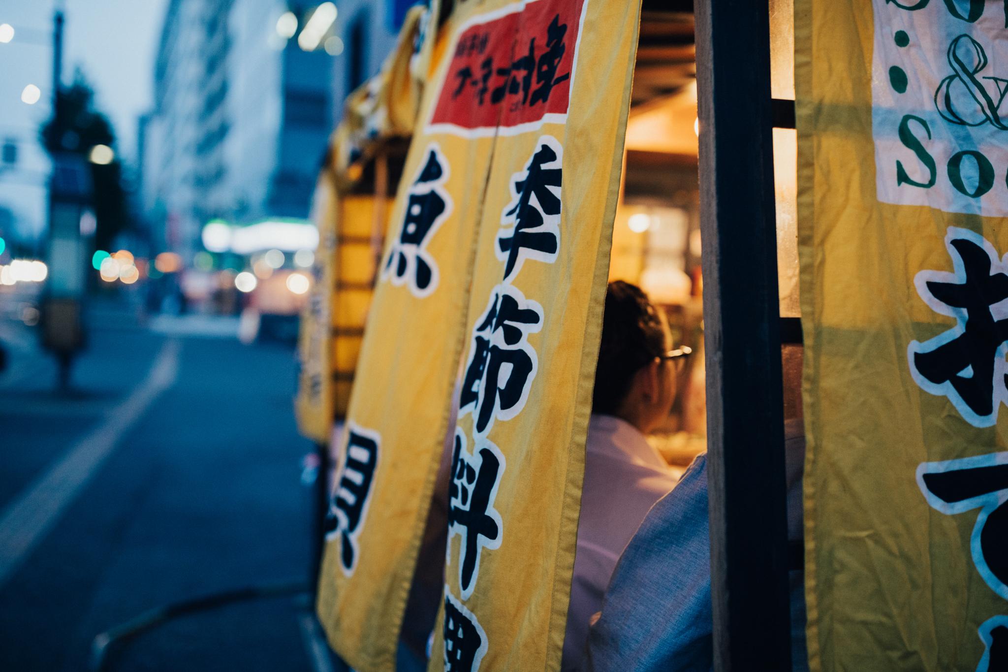Michiko_Dan-112.jpg
