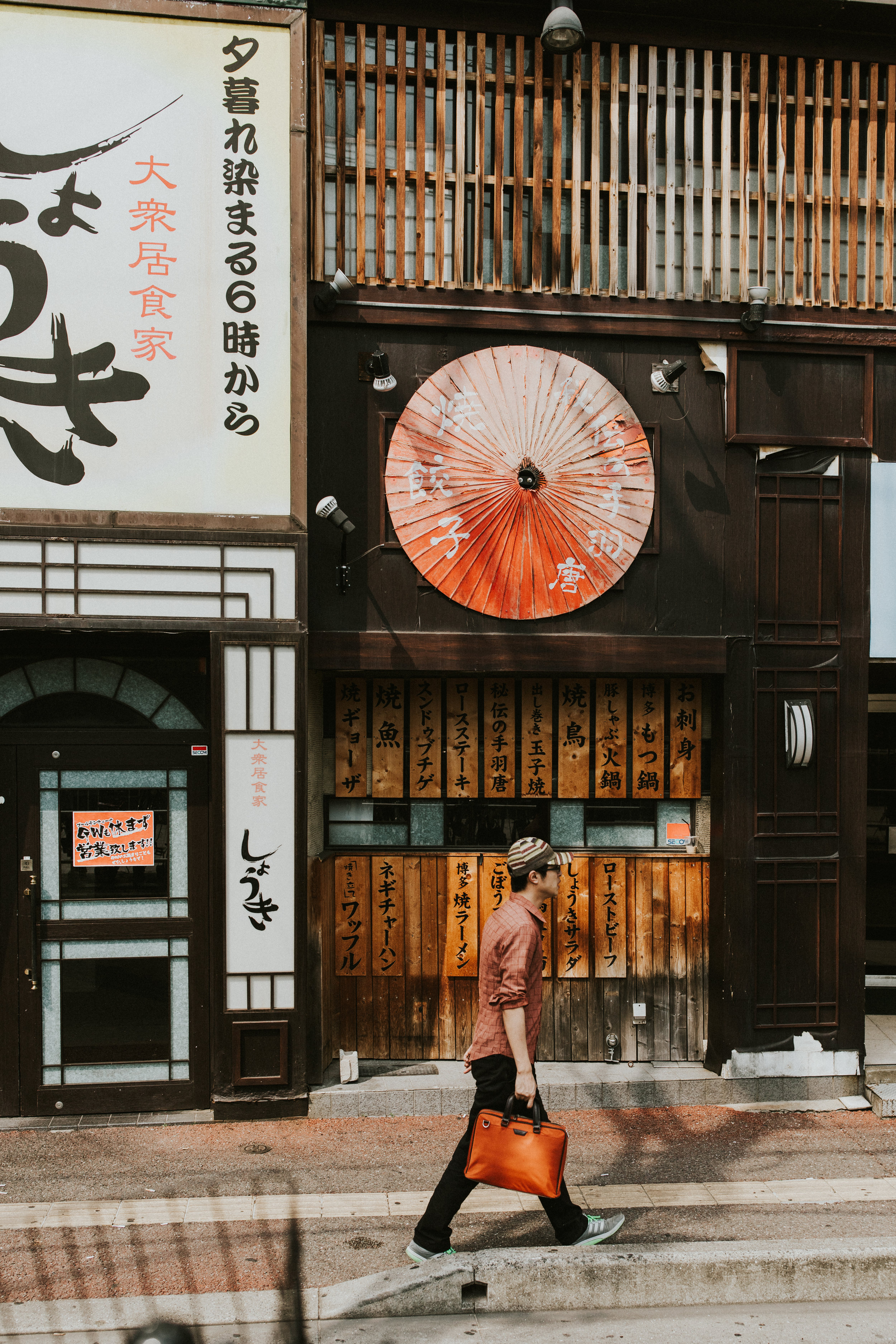 Michiko_Dan-080.jpg