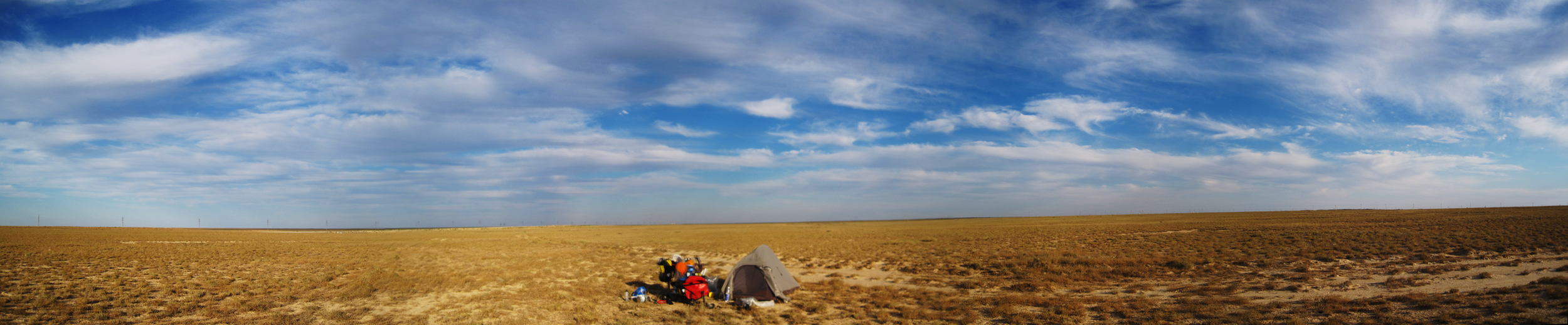 The Kazakh Steppe