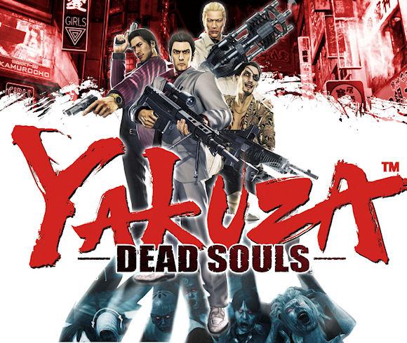 yakuza-deadsouls.jpg