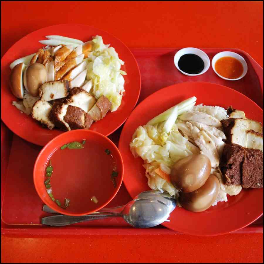 Chicken Rice SG 1.jpg