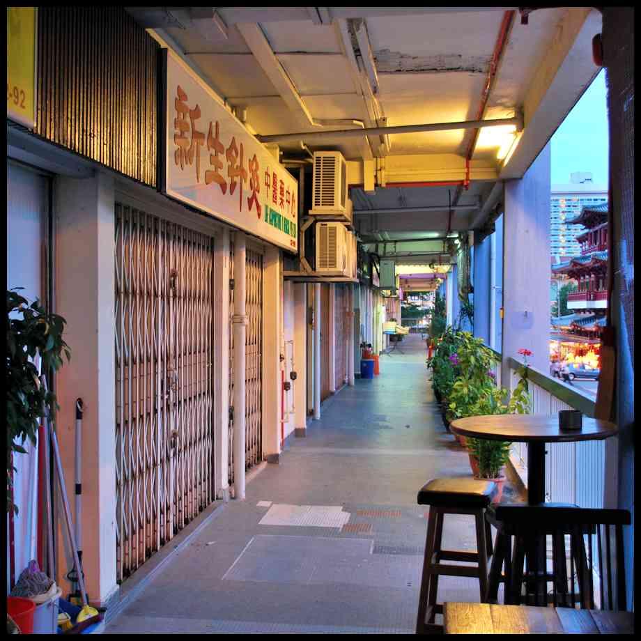 Walkway SG 1.jpg