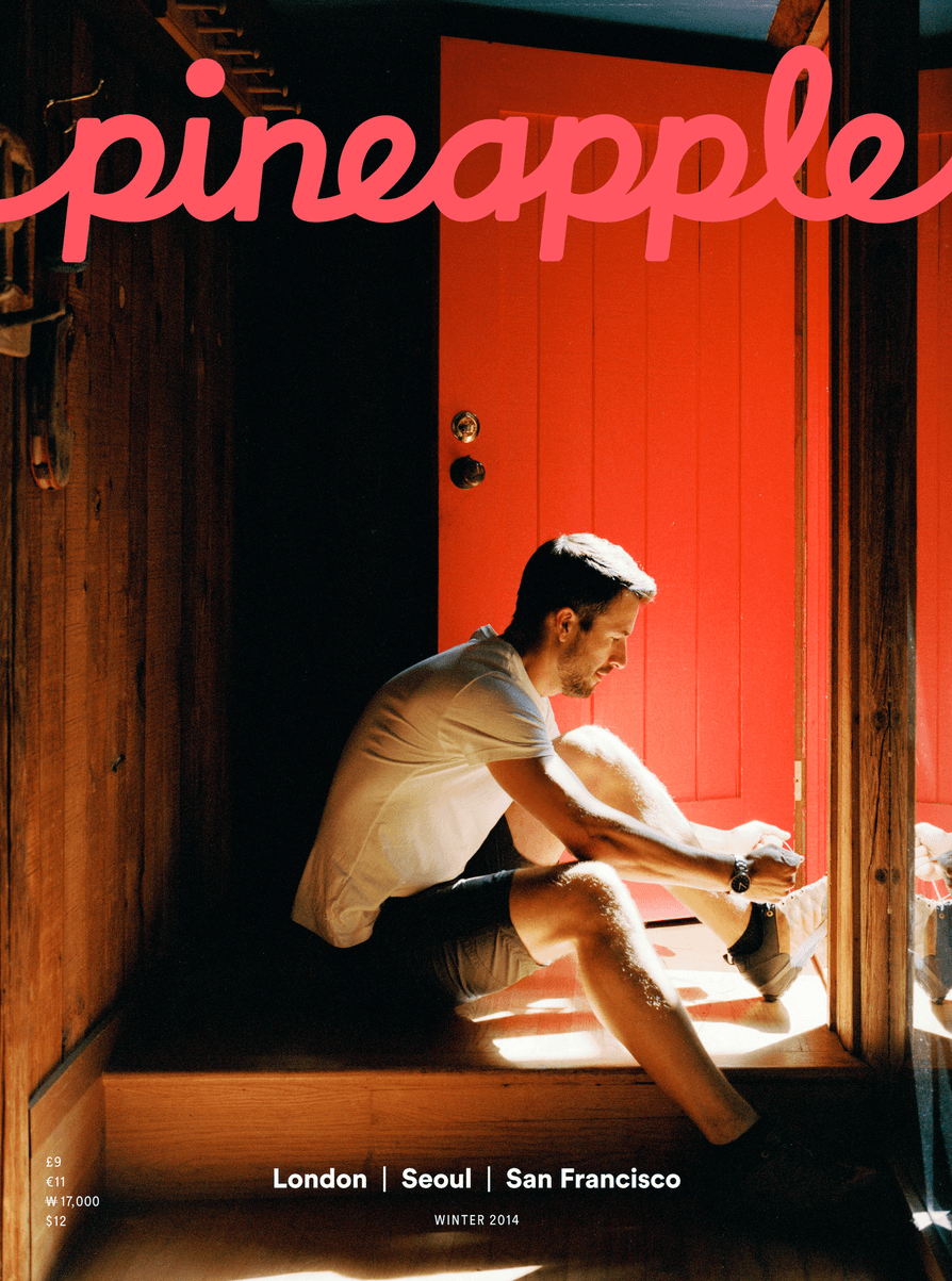 Cover image of Airbnb's  Pineapple  magazine