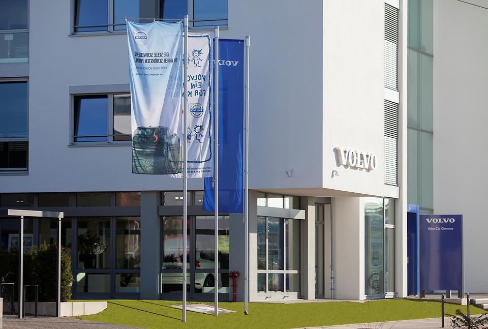 154715_Zentrale_der_Volvo_Car_Germany_GmbH_in_K_ln_Deutz.png