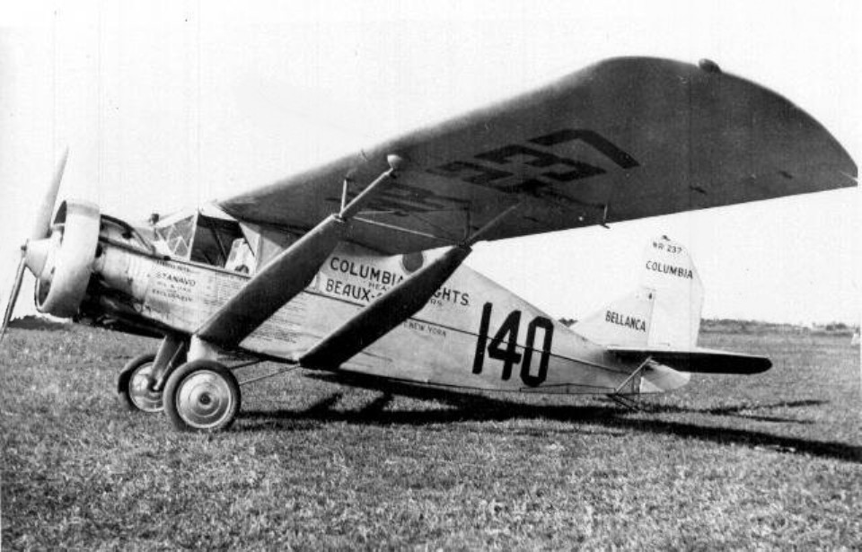 The Columbia/Maple Leaf, flown by Erroll Boyd.