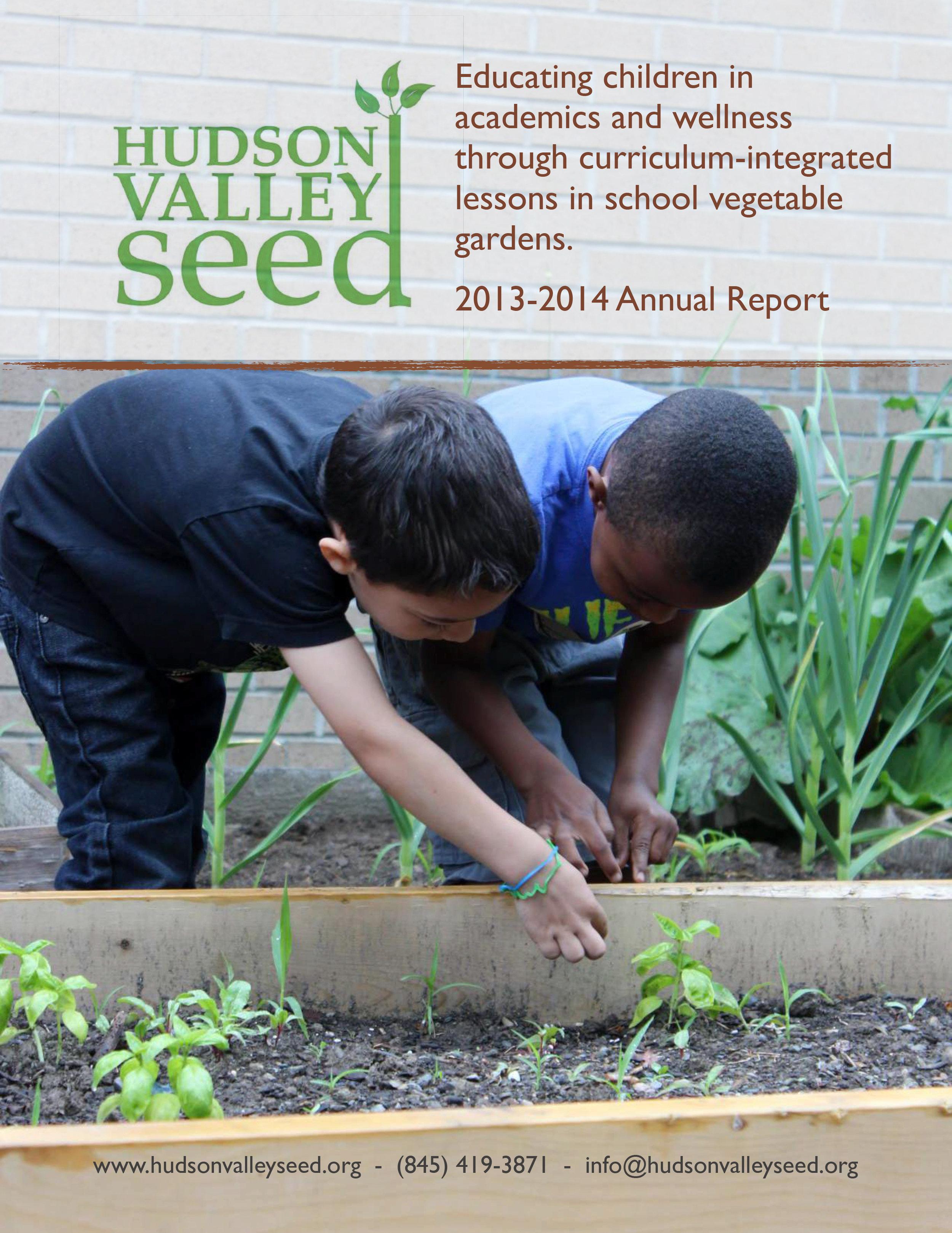 HVS+2014+Annual+Report-1 cover.jpg