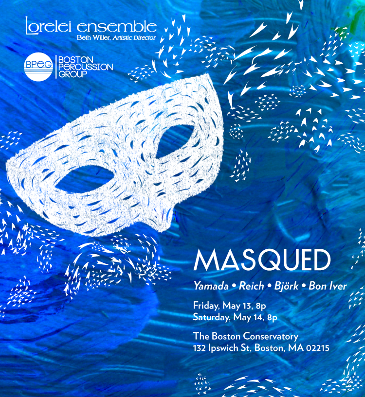 masqued-website-home-page.png