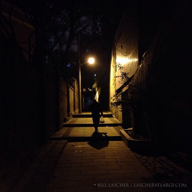 A Chongqing Stroll