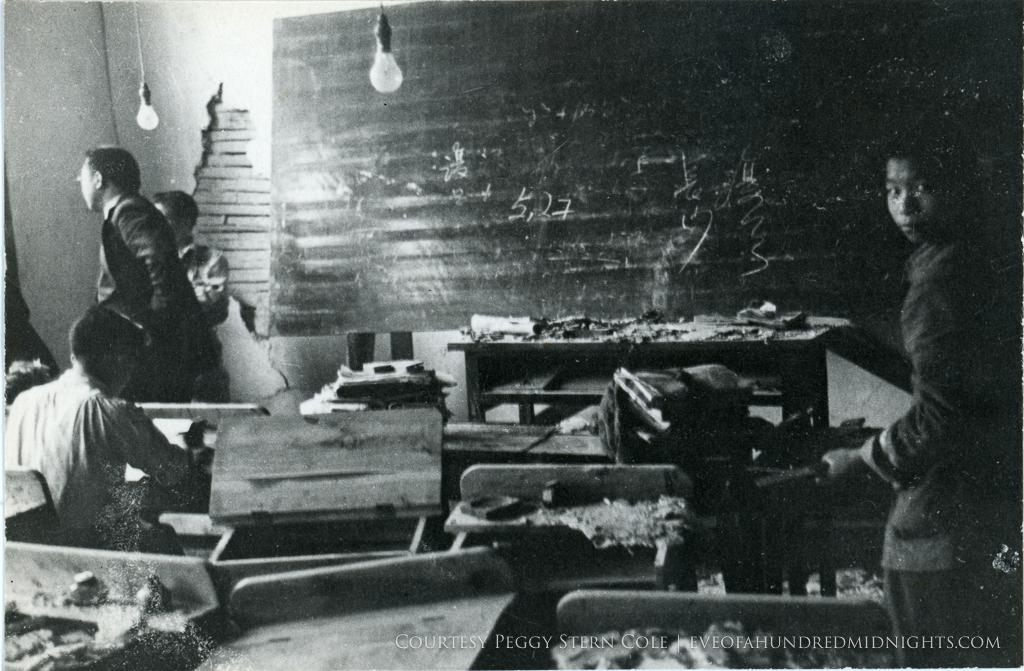 Inside bomb damaged classroom.jpg