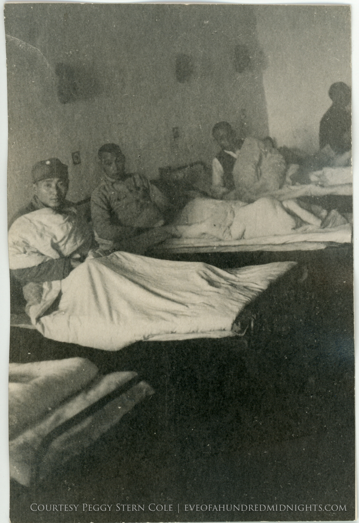 Chinese Soldiers in bed.jpg