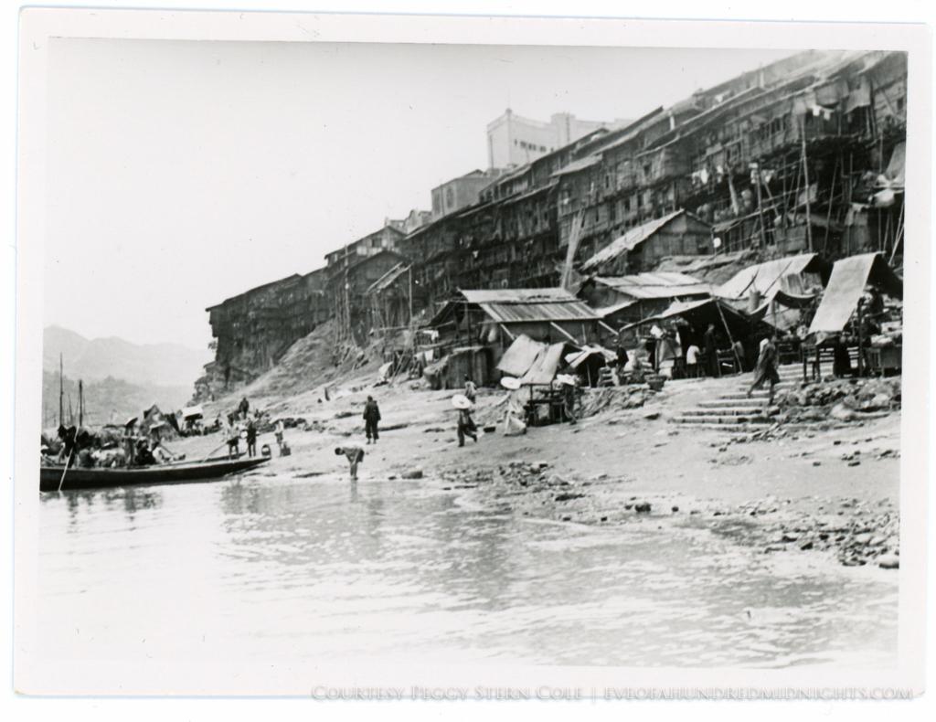 Chungking Cliff Houses and Steps.jpg