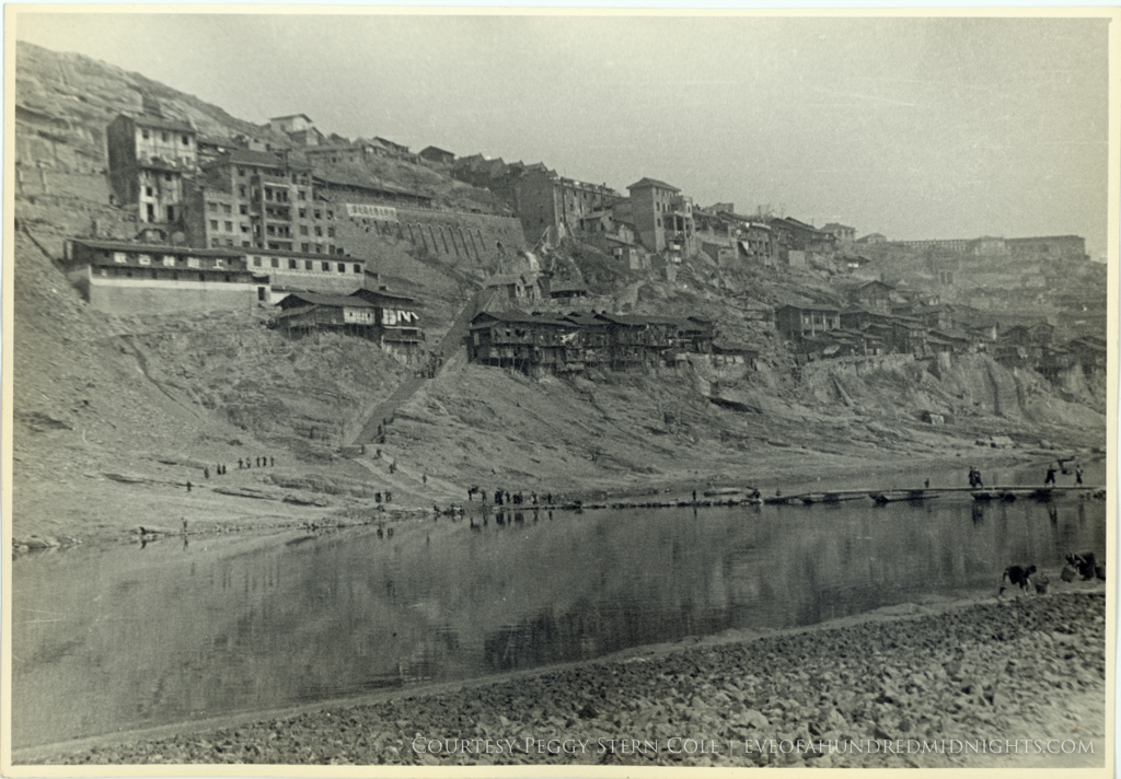 Chungking Steps and Cliff Homes From Large Print.jpg