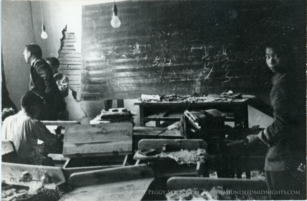 Inside bomb damaged classroom.jpg