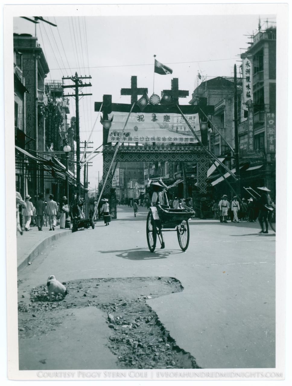Typical Canton Street Scene [Front].jpg
