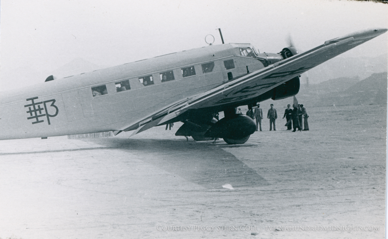 Mail plane on airfield.jpg