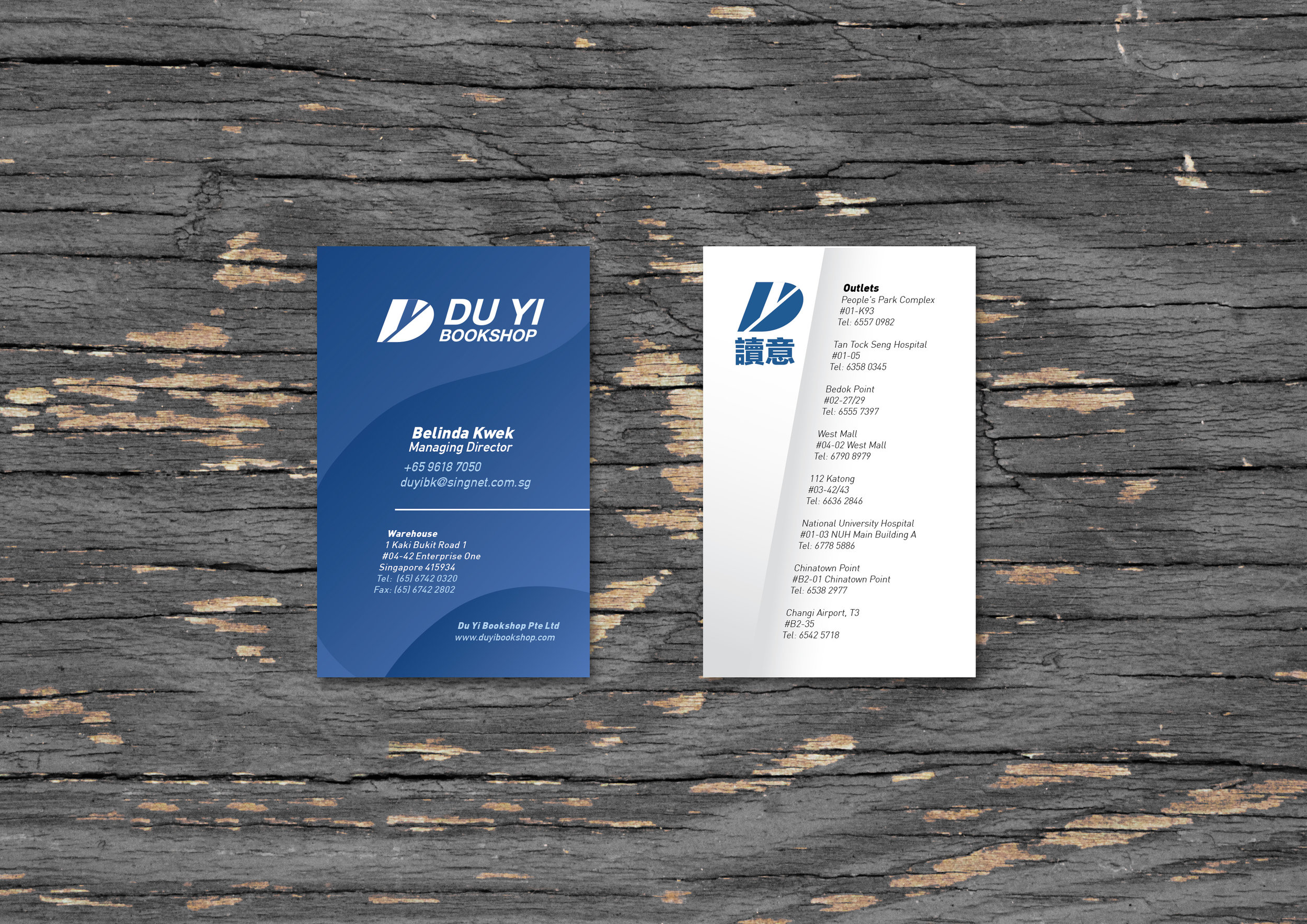 Business Card Mockup3.jpg
