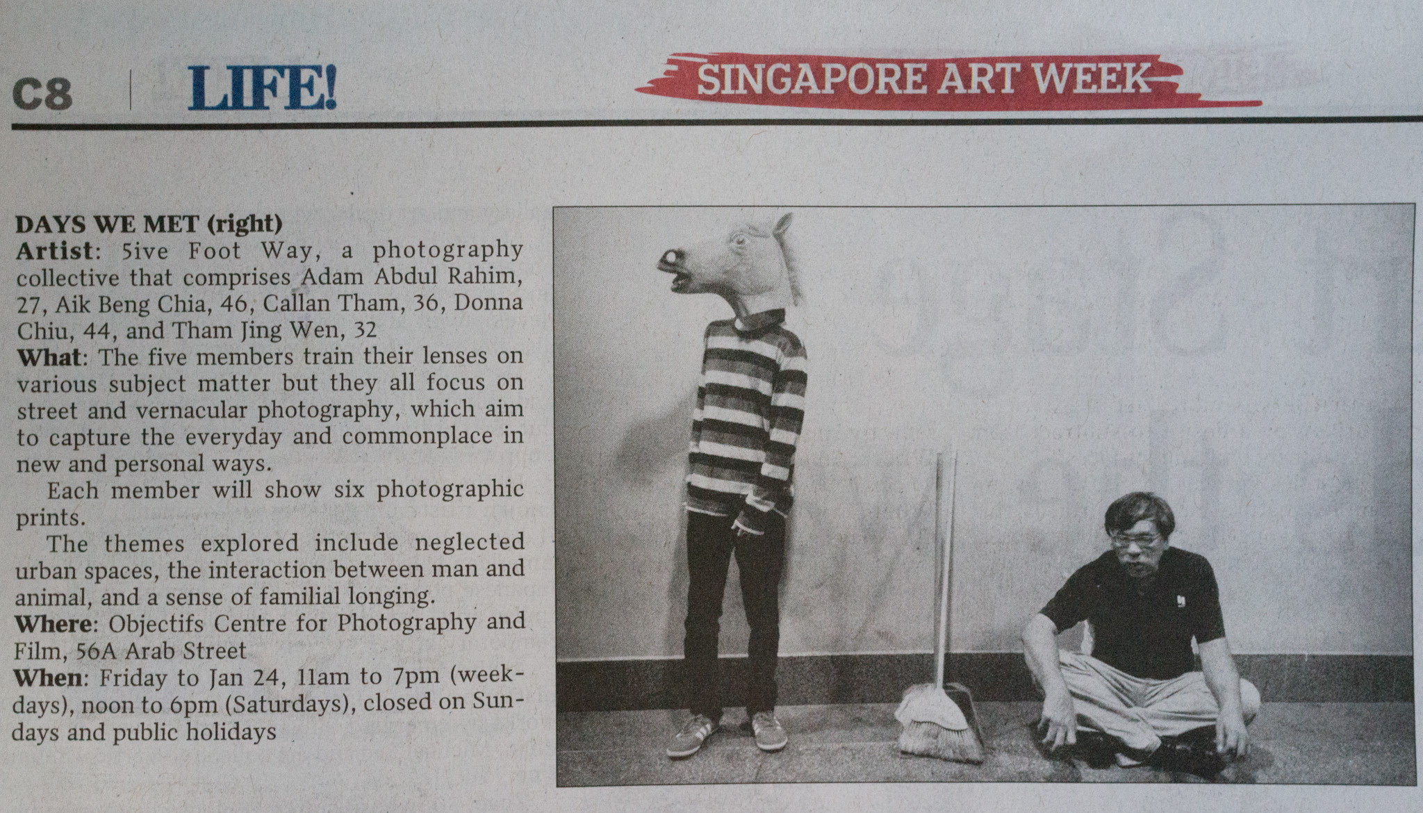 ST Life! Arts Week Special