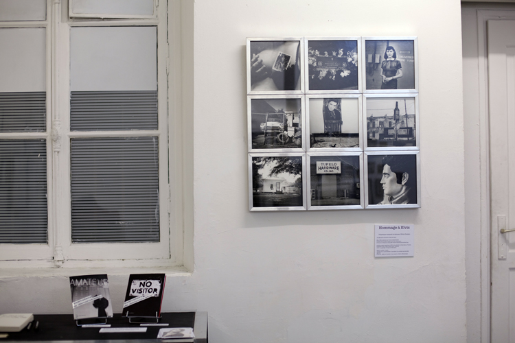 """"""" Rock' n' roll icons and nudes"""" - Galerie 0fr - Paris - FRANCE - 2010"""