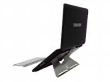 This amazing stand is the World's thinnest laptop stand!