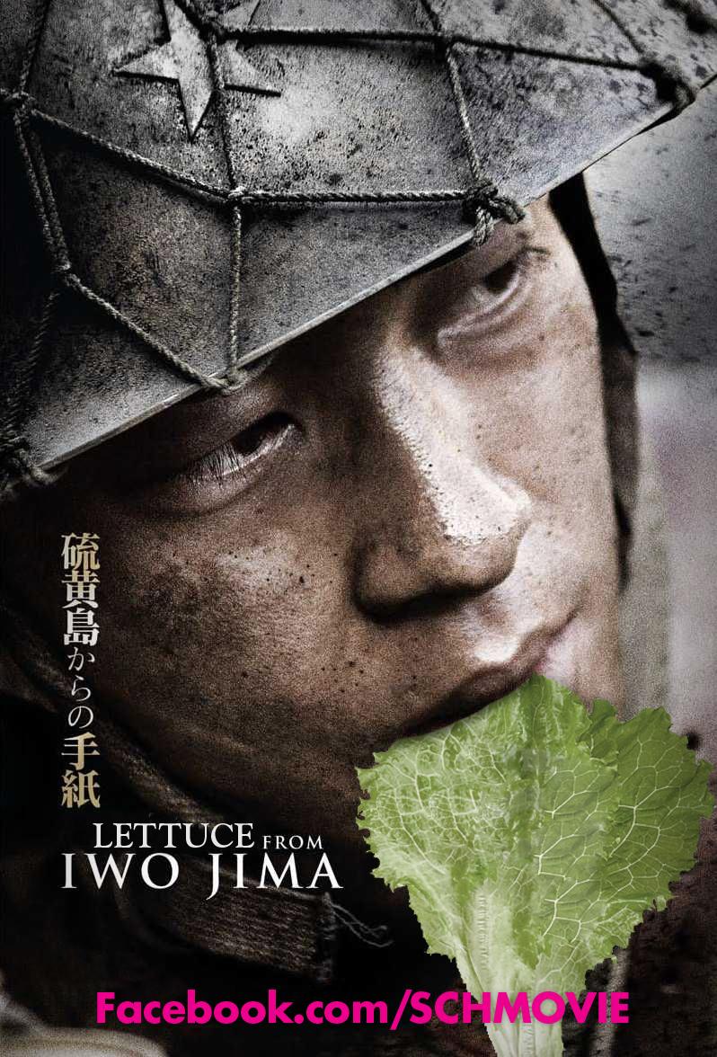 lettucefromiwojimaposter.jpg
