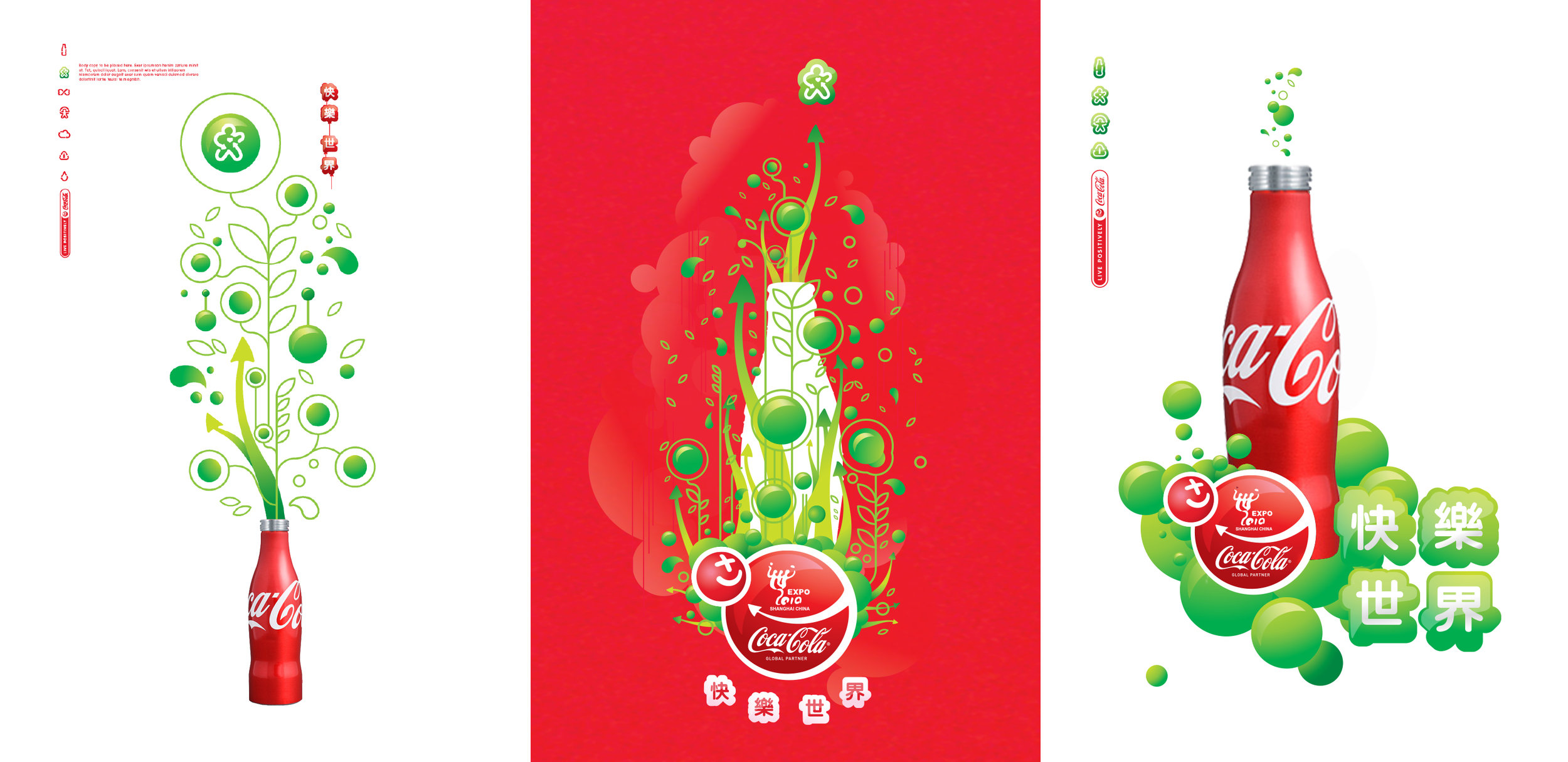 Coke - World Expo3A.jpg