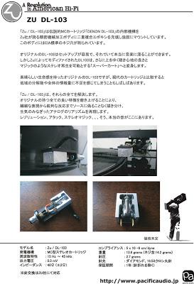 ZU-DL103-Japan.jpg