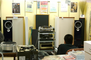 The Druids placed and ready for listening in the Chiyoda-ku Audio Union .