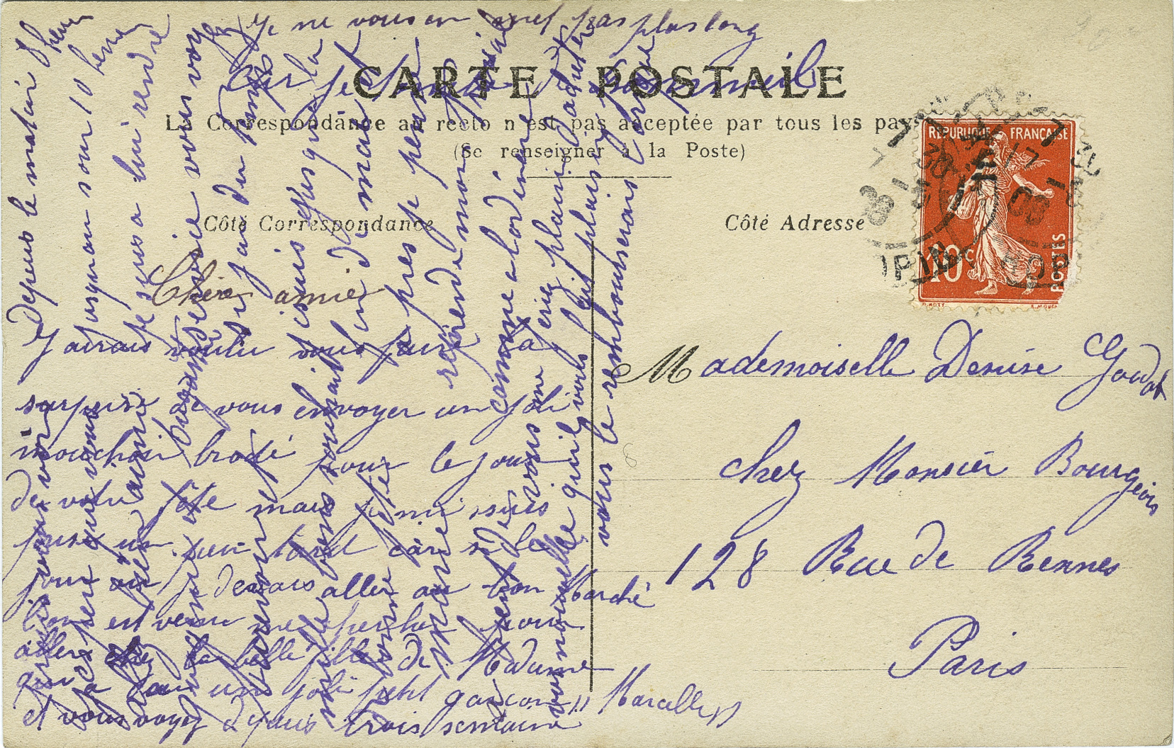 French postcard circa 1915