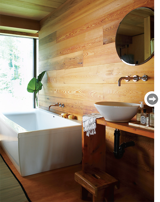Modern Cottage Bath by  Style At Home