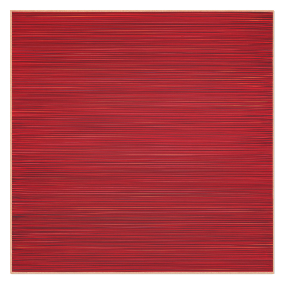 Untilted, 2014, 75x75 cm, 29.52x29.52 in