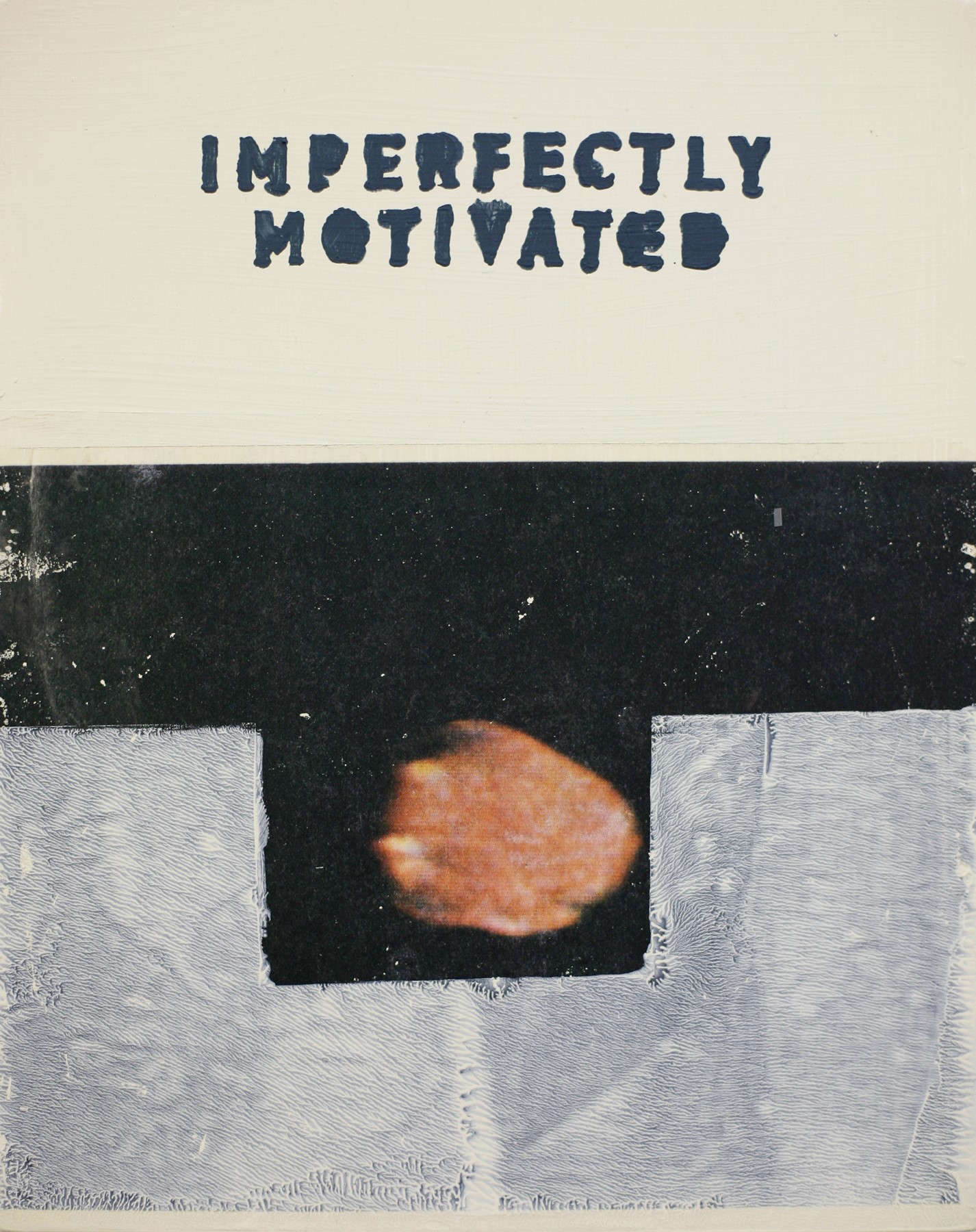 Imperfectly Motivated