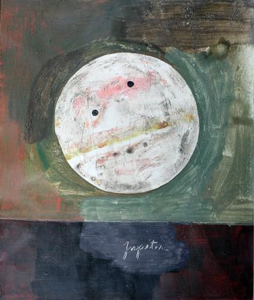 """Jupiter 2,  mixed media on paper, 20""""x23"""", 2018"""