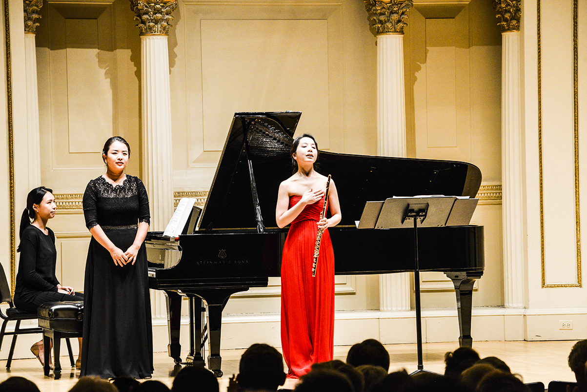 Sang Ae Kim Carnegie Hall Recital in 2016