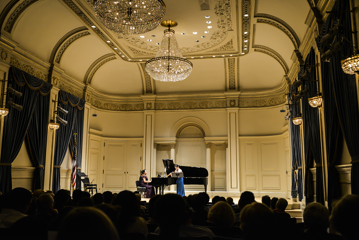 Click here to see full gallery of Sang Ae Kim Carnegie Hall Recital