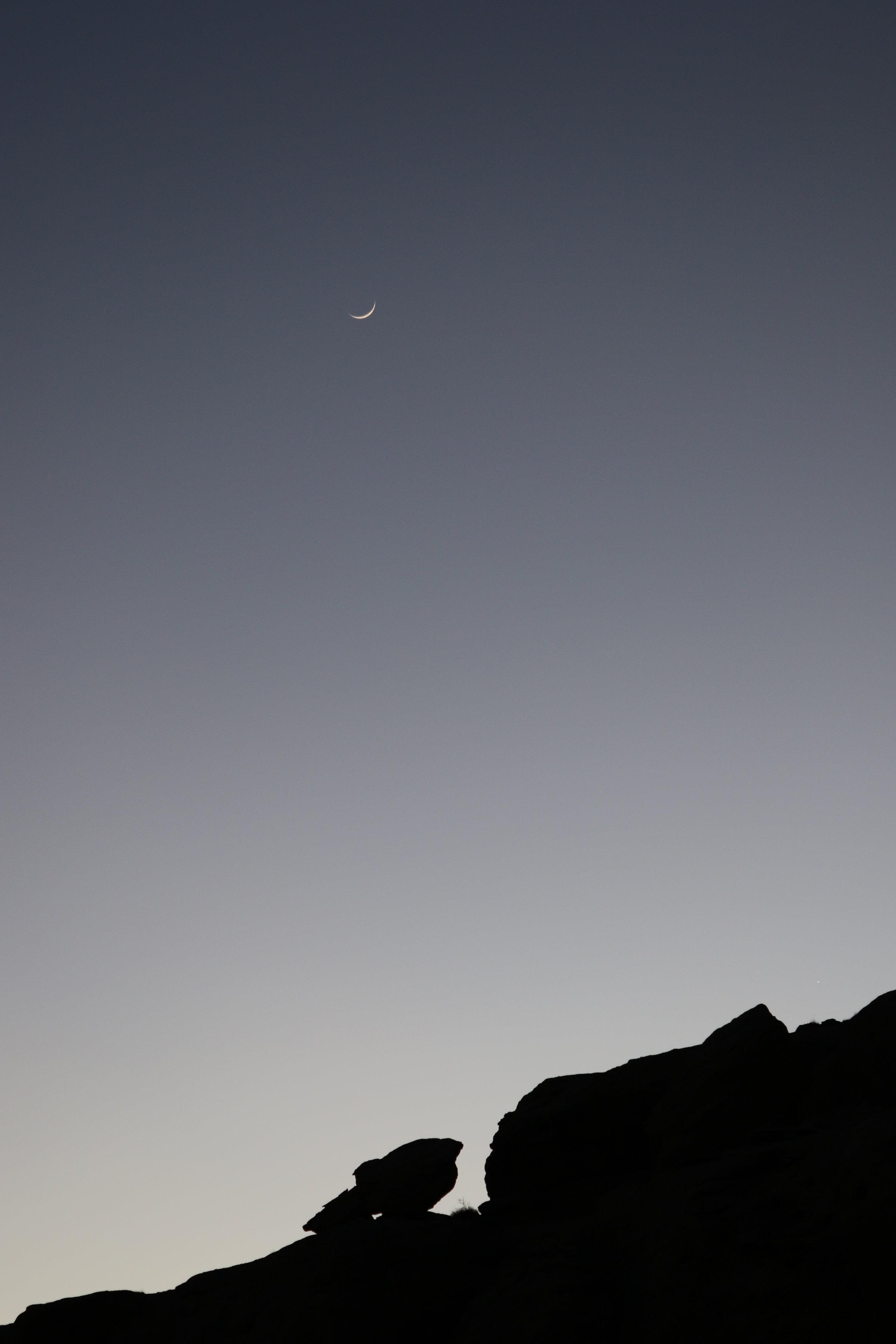 The moon at Chaco