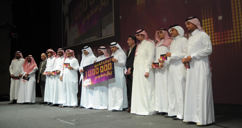 STC1millionProject2009>stage5.jpg