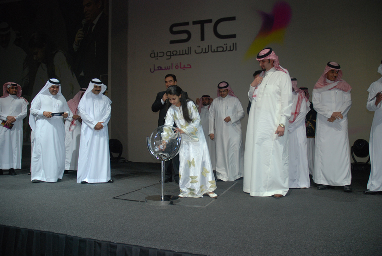 STC1millionProject2009>stage6.jpg