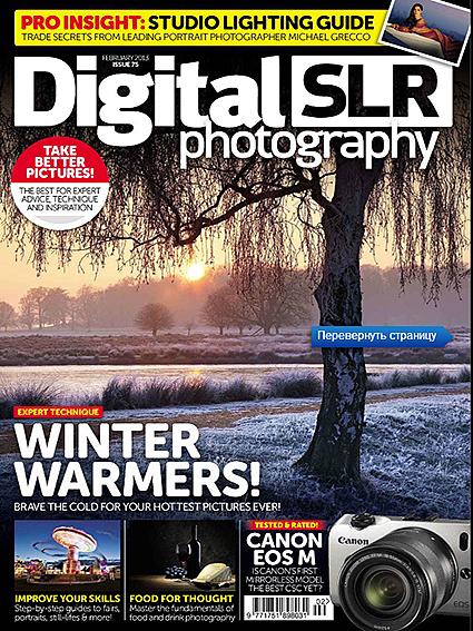 "Great magazine ""Advanced Photoshop"""
