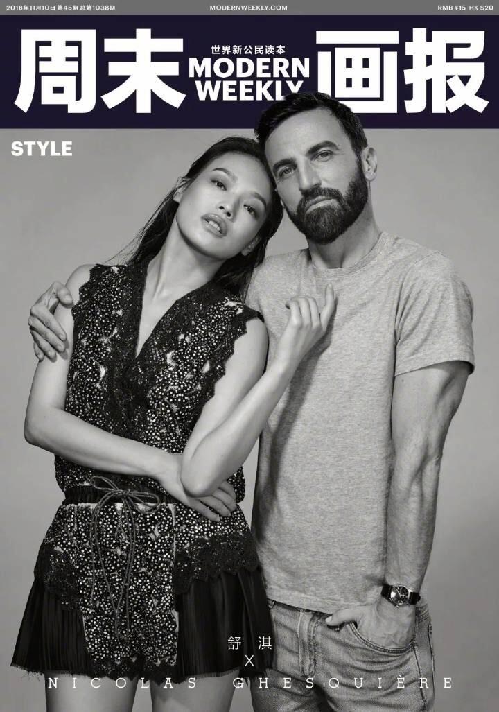 shu-qi-nicolas-ghesquic3a8re-for-modern-weekly-china-november-2018-cover1.jpg