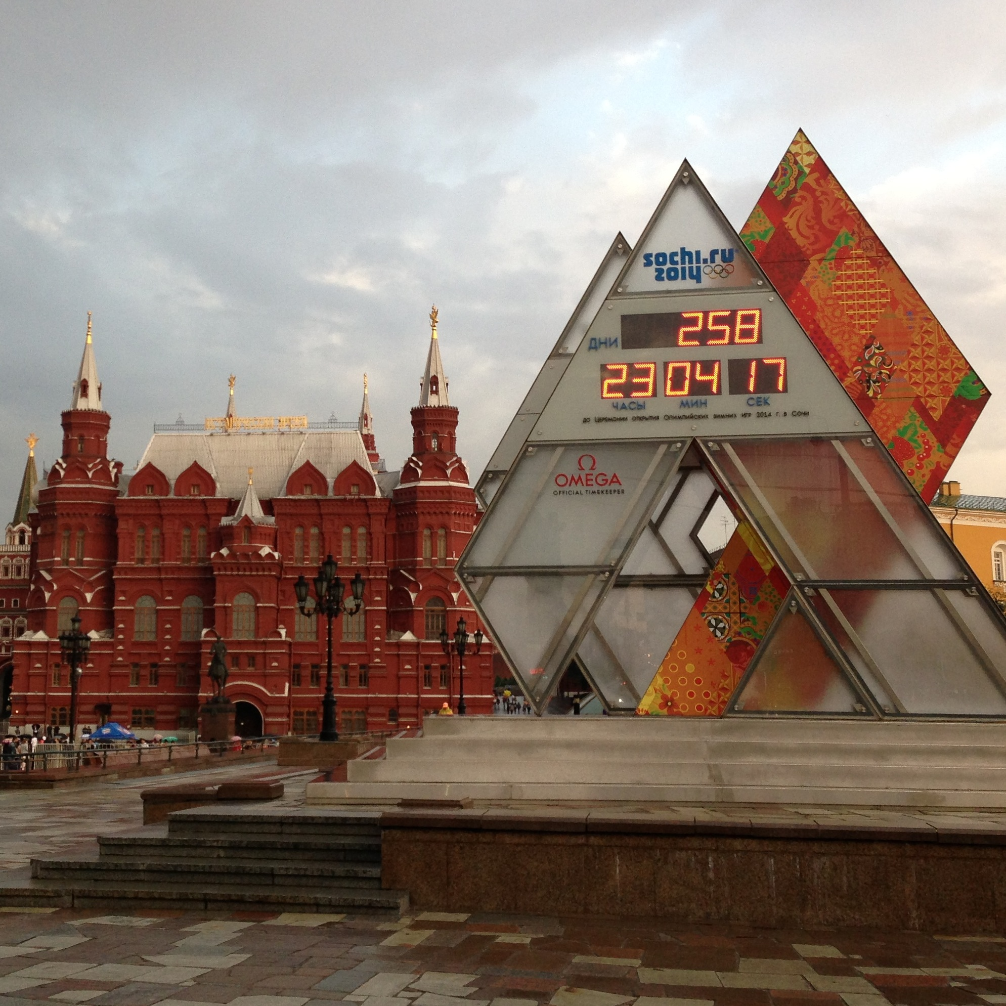 Sochi 2014 - Countdown