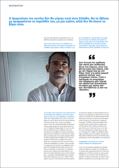 FAGAZINE #02   Christos Dimas  director, actor    by George Tsitiridis photos George Striftaris