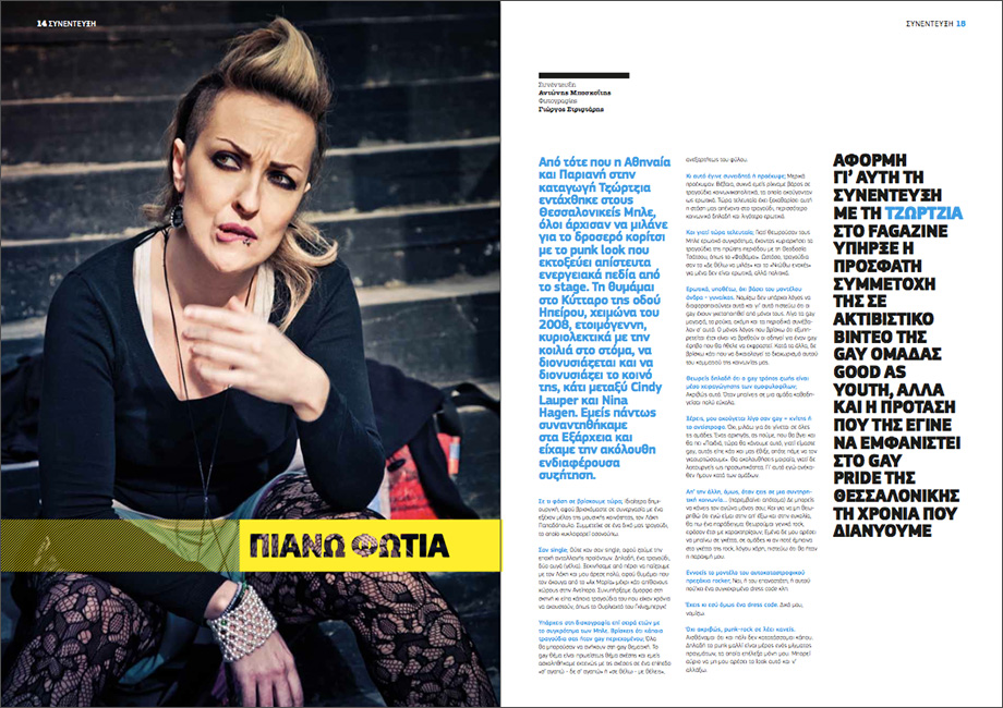 FAGAZINE #06   Tzortzia  singer    by Antonis Boskoetis photos George Striftaris
