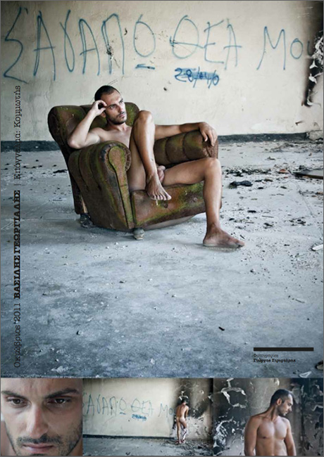 FAGAZINE #01  October boy 2011  Vasilis Georgiadis  hairdresser