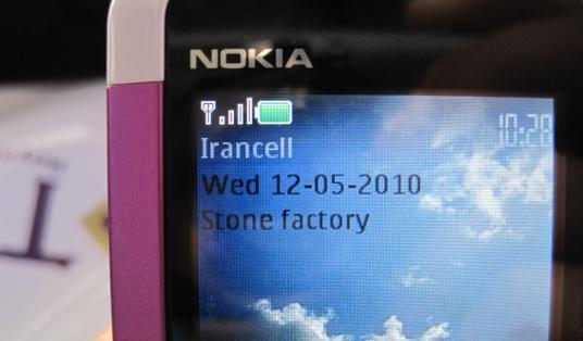 cellphone-flat