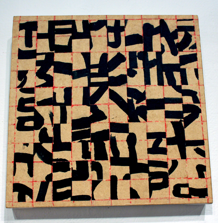 """Jamie Brunson  Kubachine, 2011 ink, rice paper and acrylic collage on polyester over wood panel 14"""" x 14"""" $1,800"""