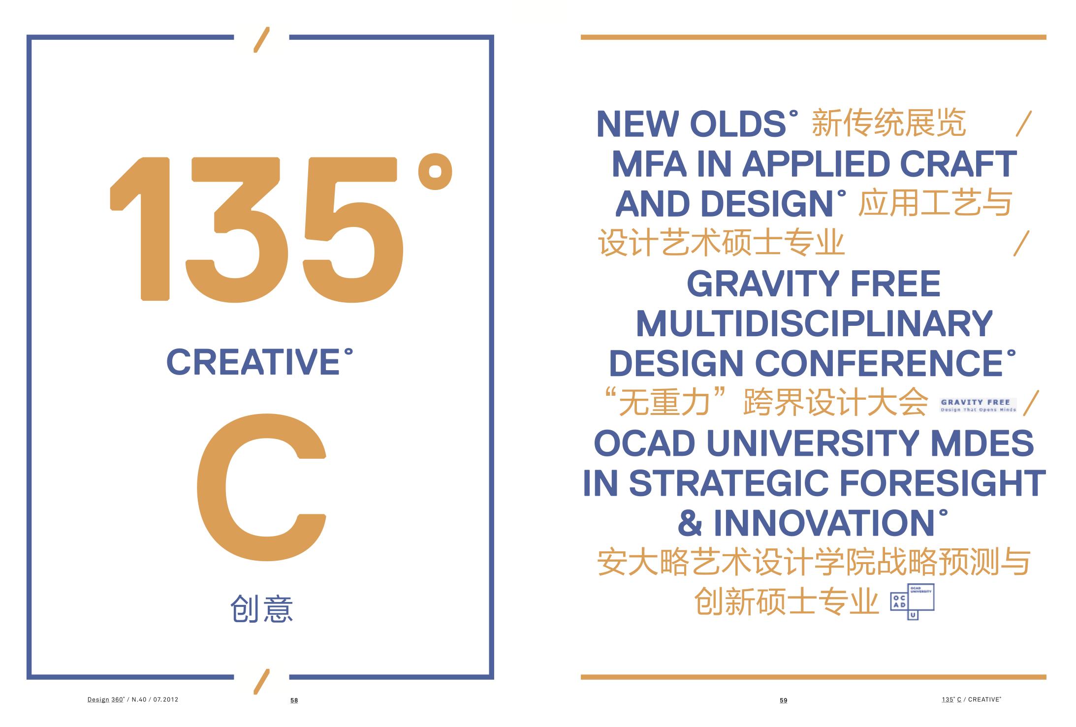 Design 360 ACDFRONT.jpg