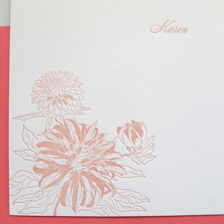 chrysanthemum_5.jpg
